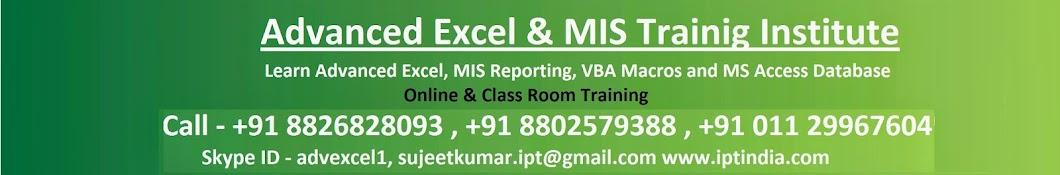 Sujeet Kumar Advanced Excel Training in Hindi
