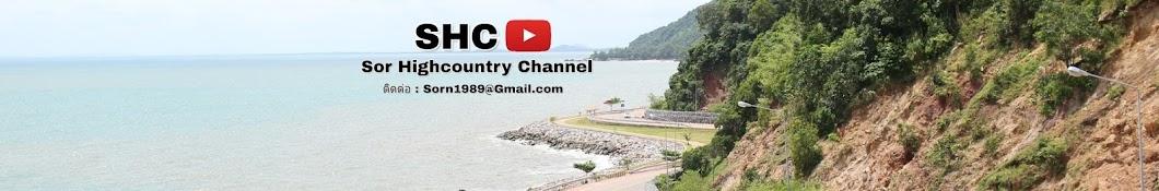 sor highcountry channel