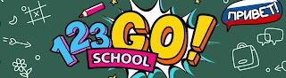 123 GO! SCHOOL Russian
