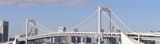 東京都 Tokyo Metropolitan Government