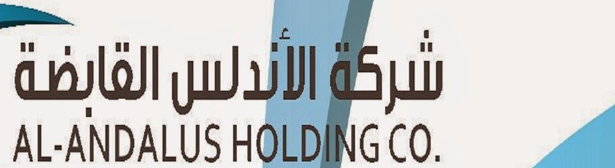 Al Andalus Holding Company (marketing dept) - YouTube