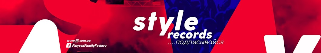 Style Records