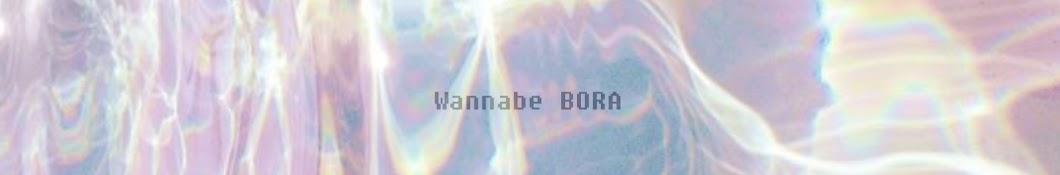 wannabe_bora Banner