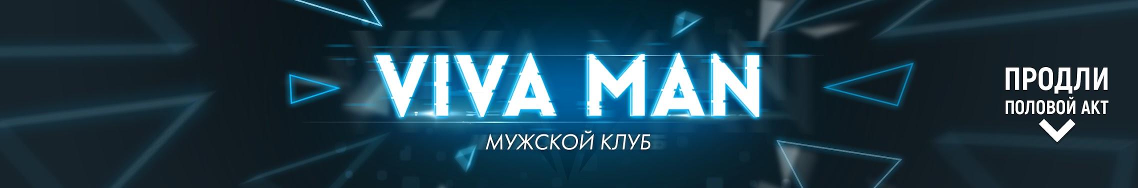 Мужской клуб no 1 харизма караоке клуб москва