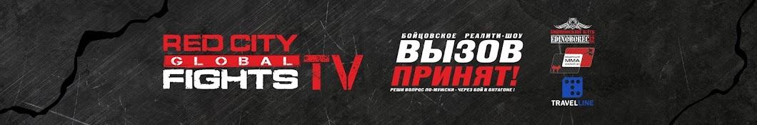 RCF GLOBAL TV Banner