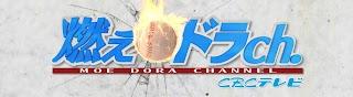 燃えドラch【CBCテレビ公式】
