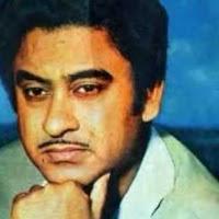 Kishore Kumar - Topic