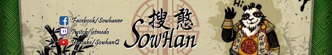 sowhan Q