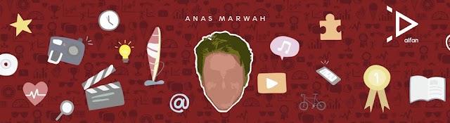 Anas Marwah I أنس مروة banner