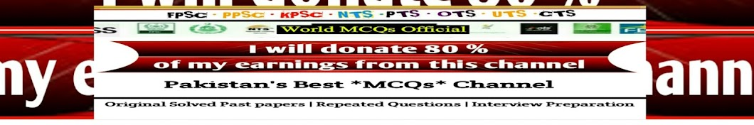 World MCQs Official