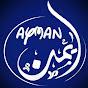 Ayman AbdAlhafiz