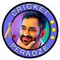 Cricket Peradze
