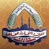 Cairo Chamber of Commerce - الغرفة التجارية للقاهرة