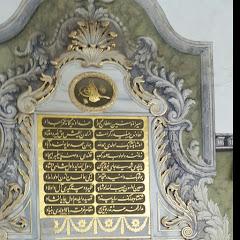 Mustapha Samir