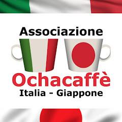 Associazione Ochacaffè