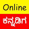 Online Kannadiga