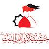 Majles Alghadeer