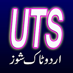 Urdu Talk shows