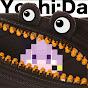 Yoshi:Da ch