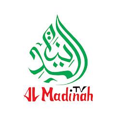 AL-MADINA. TV YouTube channel avatar