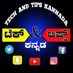 Tech and Tips Kannada