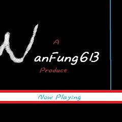 nanfung6b