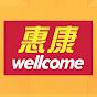 Wellcome supermarket