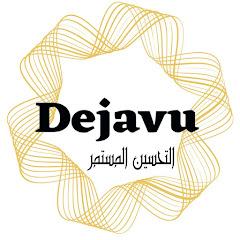 Dejavu - احمد الشقيري