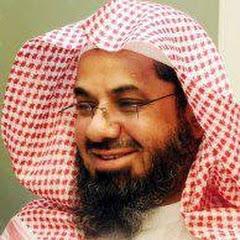 Kabe İmamı Saud As-Shuraim