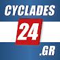 Cyclades24.gr ΜΜΕ