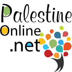 PalestineOnline.net