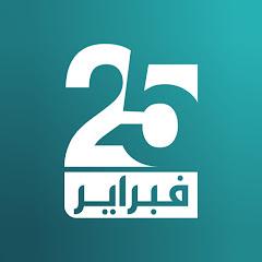 25 Feb News