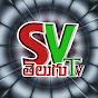 SV TELUGU TV
