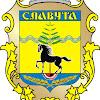 Виконавчий комітет Славутської міської ради