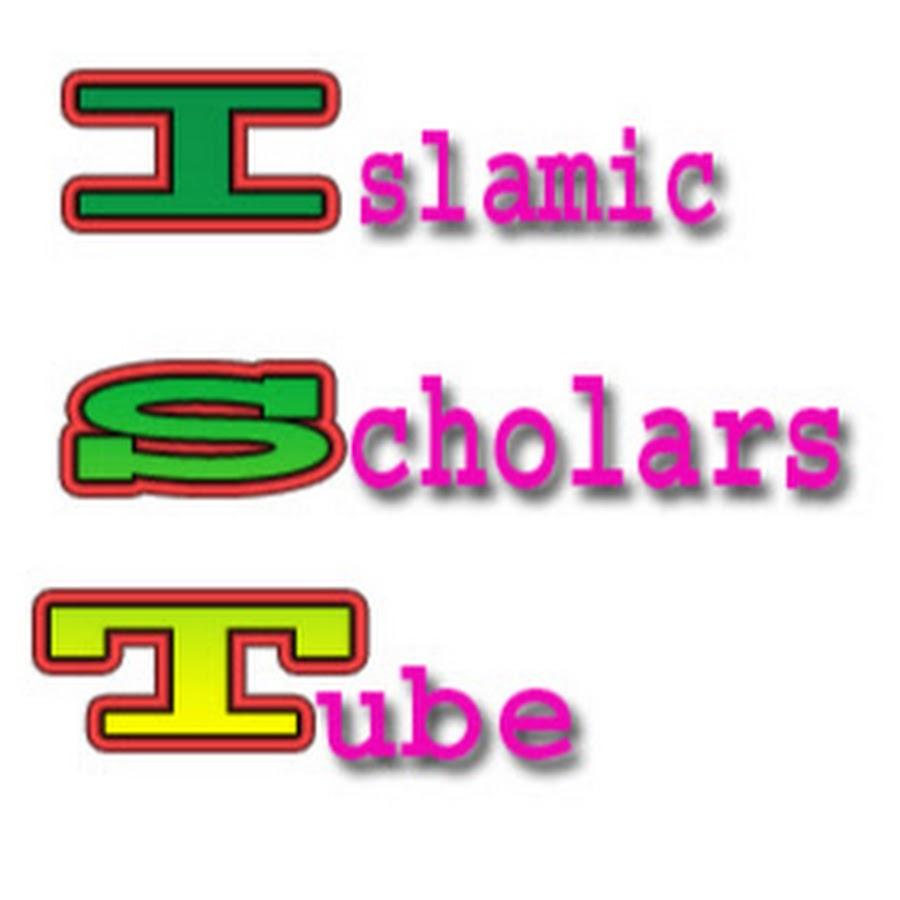 Qari Haneef Taqreer Song: Scholars Tube
