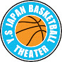 Y.s Japan Basketball Theater !!