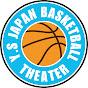 Y.s Japan Basketball