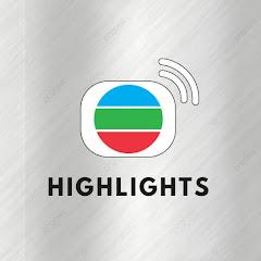 TVB Anywhere Highlights