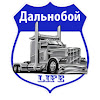 Дальнобой-Life David KAMAZ