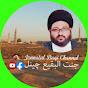 Sayed Haider Abbas