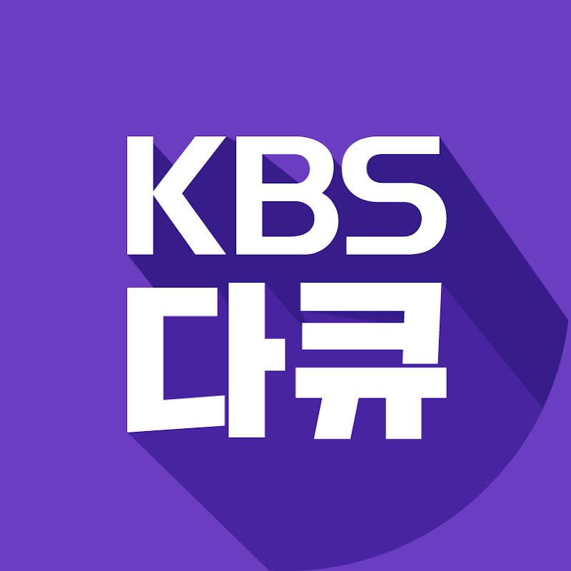 kbsdocumentary
