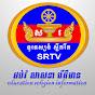 SRTV ONLINE