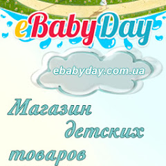 Интернет-магазин детских товаров — EbabyDay
