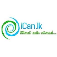 iCanSriLanka