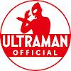ウルトラマン公式 ULTRAMAN OFFICIAL by TSUBURAYA PROD. YouTuber