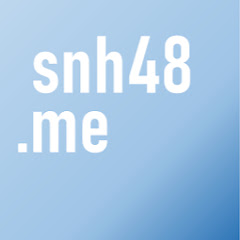 SNH48INFO非公式