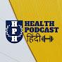 Health Podcast Hindi