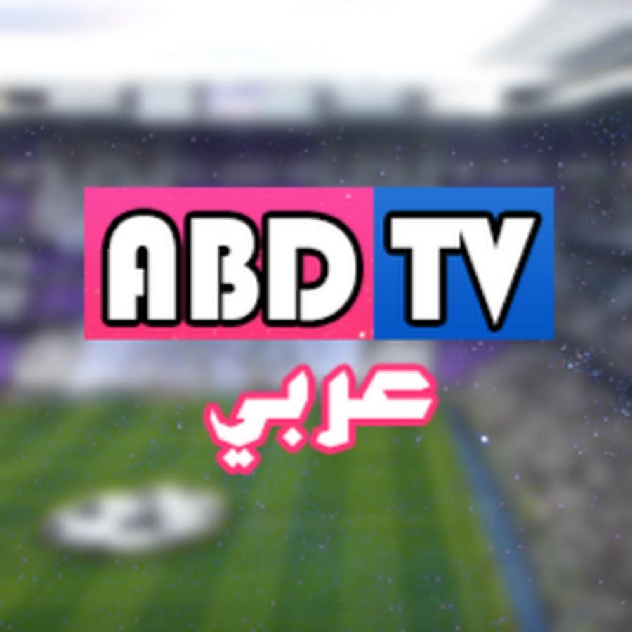 ABD TV Arabic