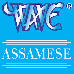 Wave Music Assam