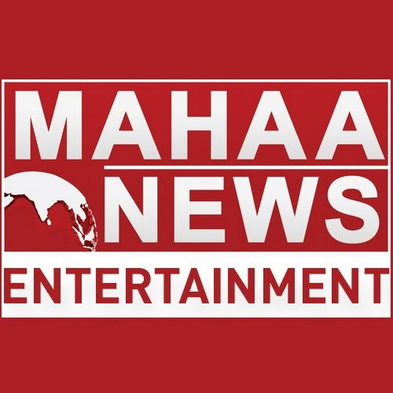 MAHAA Entertainment